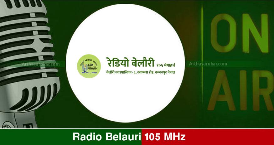 Radio Belauri 105 MHz