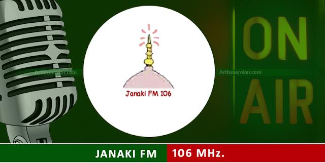 Janaki FM 106 MHz