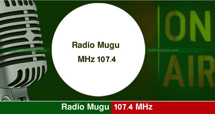 Radio Mugu 107.4 MHz