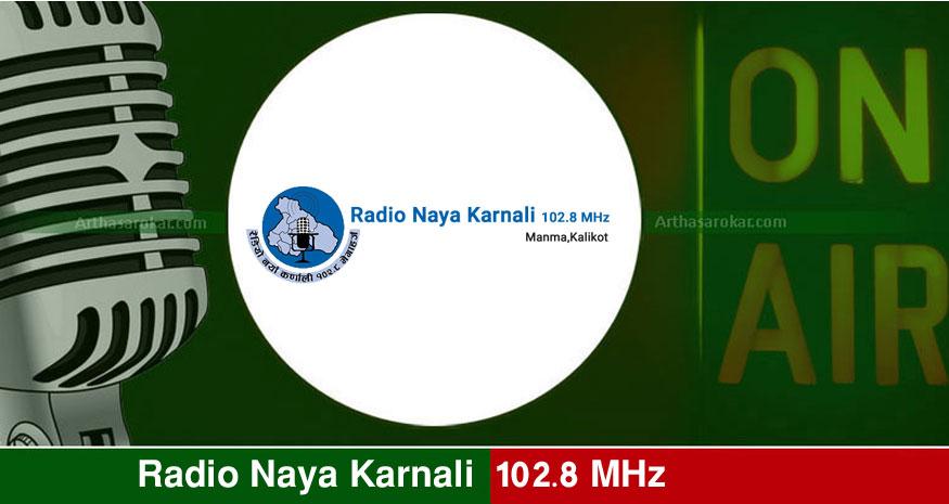 Radio Naya Karnali 102.8 MHz