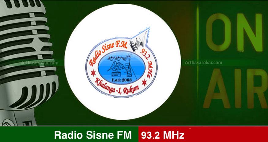 Radio Sisne FM 93.2 MHz