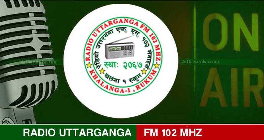 Radio Uttarganga 102 MHz