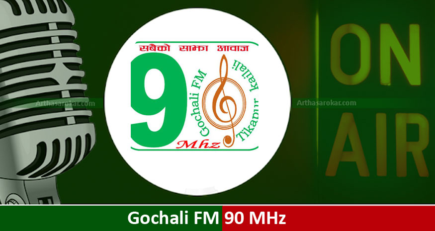 Gochali FM 90 Mhz