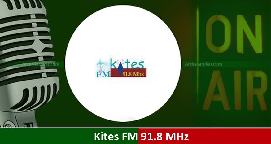 Kites FM 91.8 Mhz