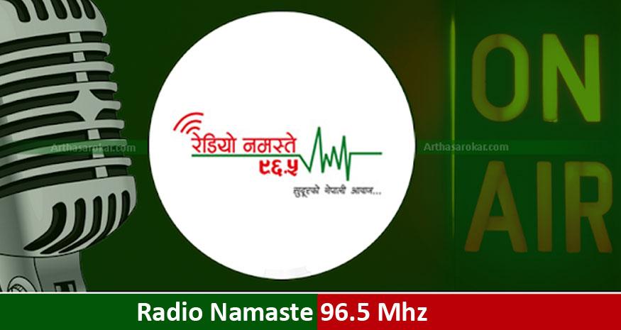 Radio Namaste 96.5 Mhz