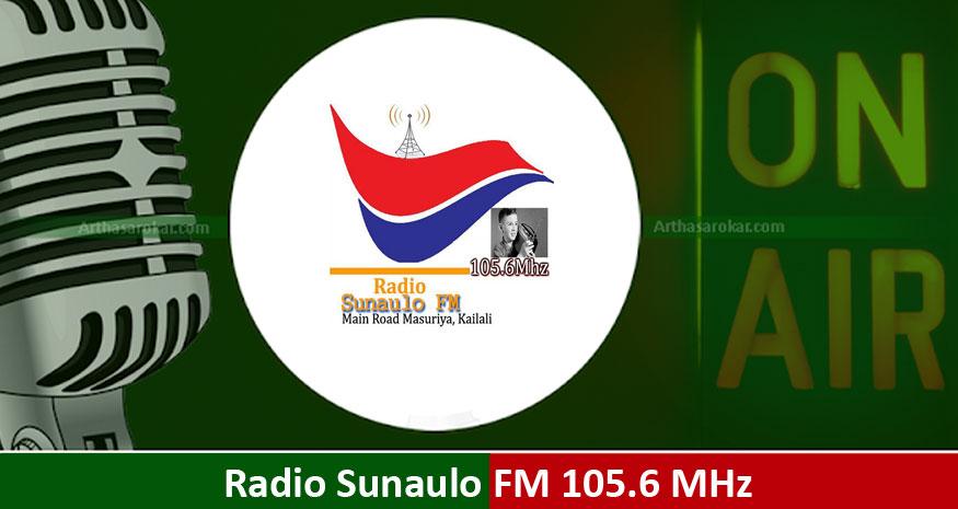 Radio Sunaulo FM 105.6 Mhz