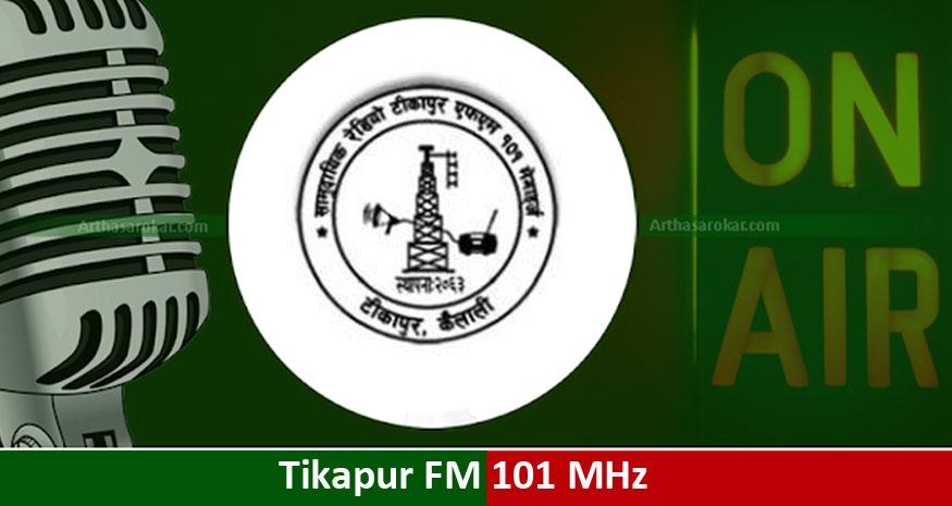 Tikapur FM 101 Mhz