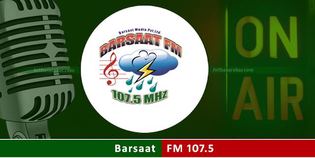 Barsaat FM 107.5 MHz