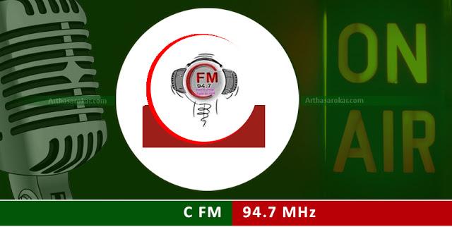 C FM 94.7 MHz