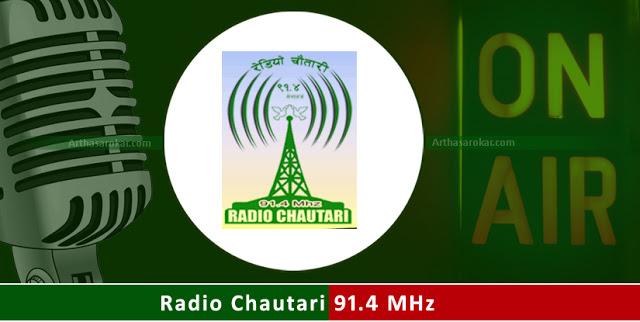 Radio Chautari 91.4 MHz
