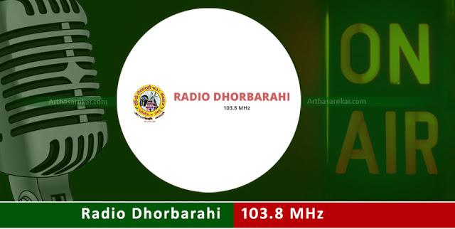 Radio Dhorbarahi 103.8 MHz