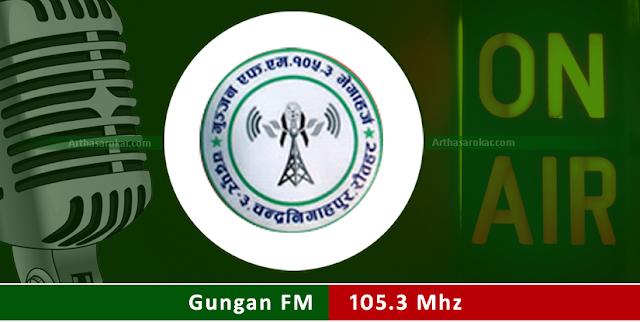 Gunjan FM 105.3 MHz