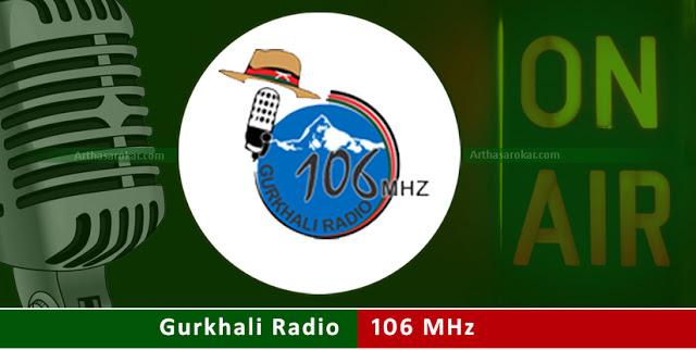 Gurkhali Radio 106 MHz