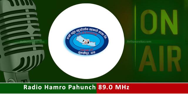 Radio Hamro Pahunch 89.0 MHz