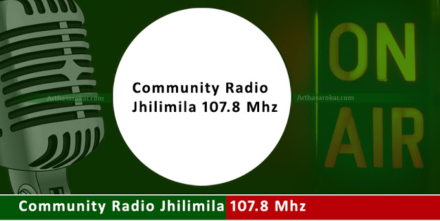 Community Radio Jhilimila 107.8 Mhz
