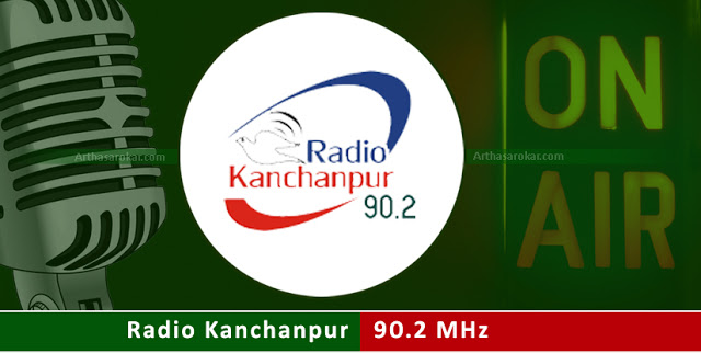 Radio Kanchanpur 90.2 MHz