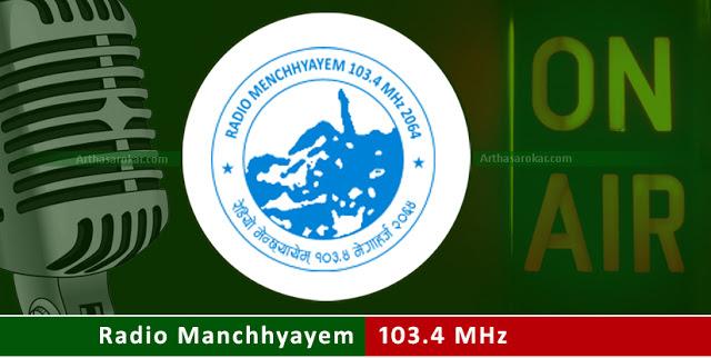 Radio Manchhyayem 103.4 MHz