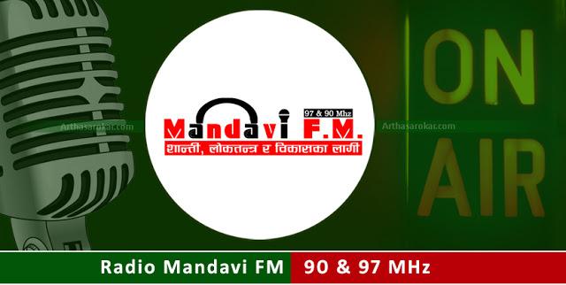 Radio Mandavi FM 90 & 97 MHz