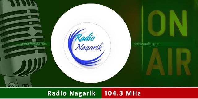 Radio Nagarik 104.3 MHz