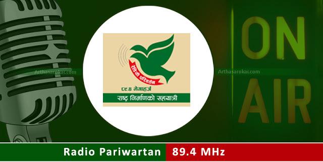 Radio Pariwartan 89.4 MHz