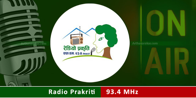 Radio Prakriti 93.4 MHz