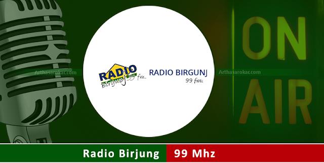 Radio Birgunj 99 MHz