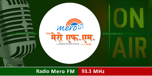 Radio Mero FM 93.3 MHz