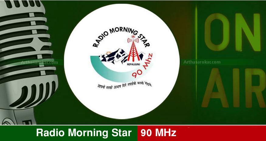 Radio Morning Star 90 MHz