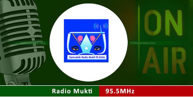 Radio Mukti 95.5MHz