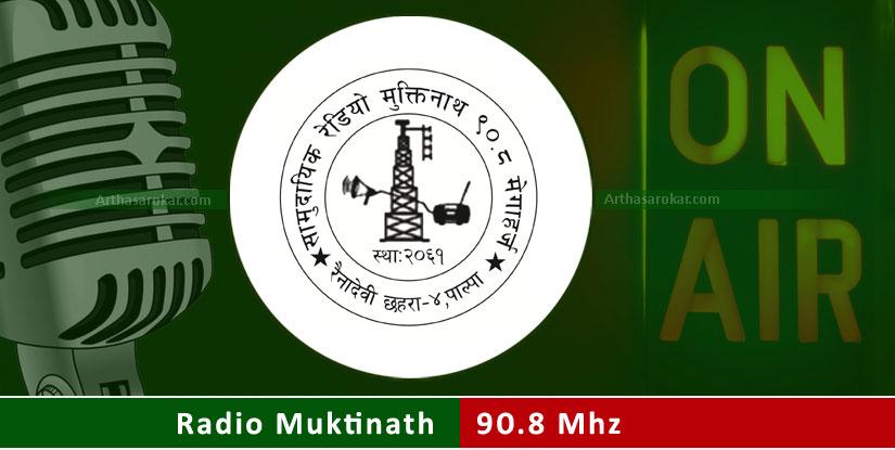 Radio Muktinath 90.8 Mhz