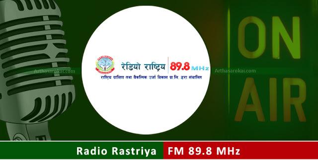 Radio Rastriya FM 89.8 MHz