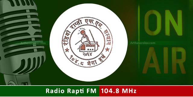 Radio Rapti FM 104.8 MHz