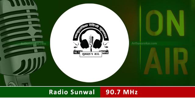 Radio Sunwal 90.7 MHz