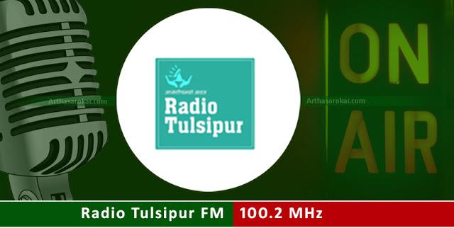 Radio Tulsipur FM 100.2 MHz