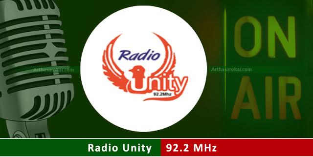 Radio Unity 92.2 MHz