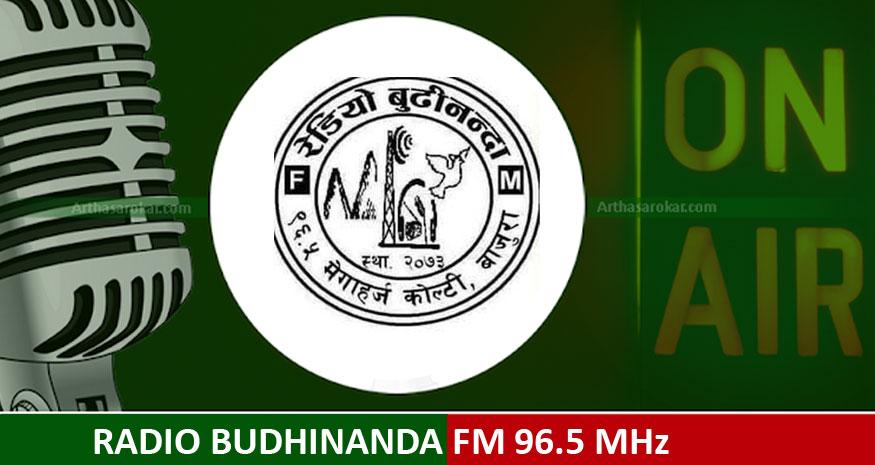 Radio Budhinanda FM 96.5 Mhz