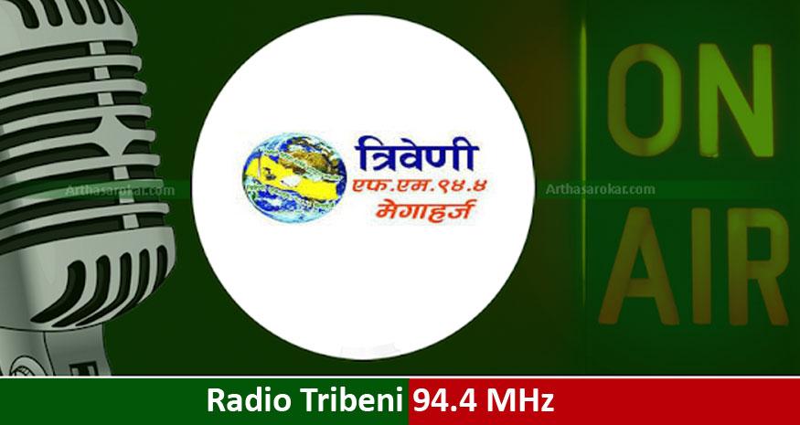 Radio Tribeni 94.4 Mhz