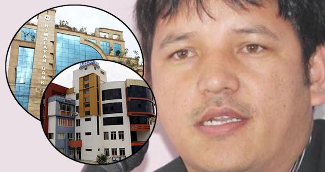 अर्थ सरोकार रेडियो कार्यक्रम- ११ : हिमालयन बैंकको नयाँ काण्डको पर्दाफास, पत्रकार प्रभात चलाउनेसँगको अन्तर्वार्ता