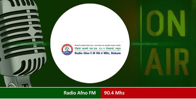 Radio Afno FM 90.4 Mhz