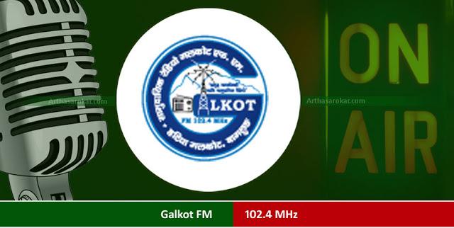 Radio Galkot FM 102.4 MHz