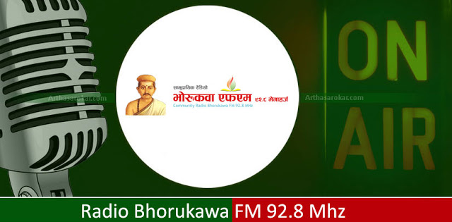 Radio Bhorukawa FM 92.8 Mhz