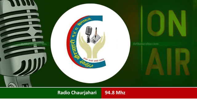 Radio Chaurjahari 94.8 Mhz.