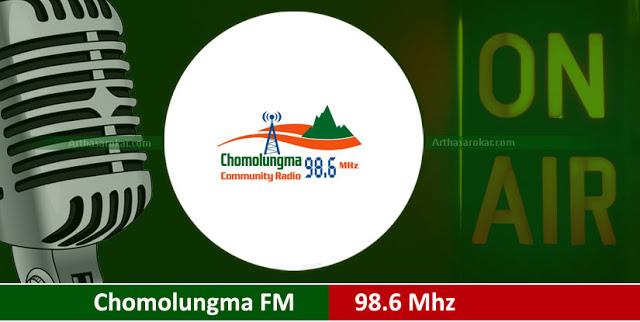 Chomolungma FM 98.6 Mhz
