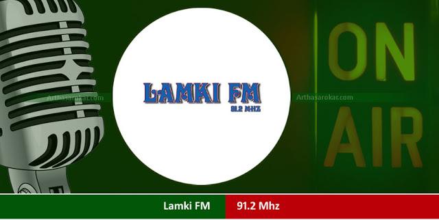 Lamki FM 91.2 Mhz