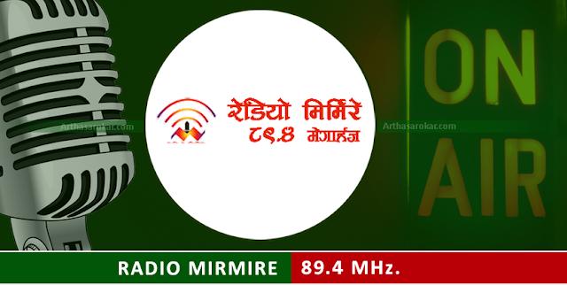 Radio Mirmire 89.4 Mhz