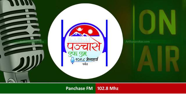 Panchase FM 102.8 MHz