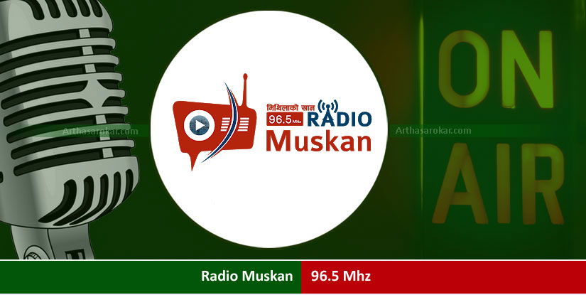 Radio Muskan 96.5 mhz