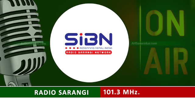Radio Sarangi 101.3 MHZ