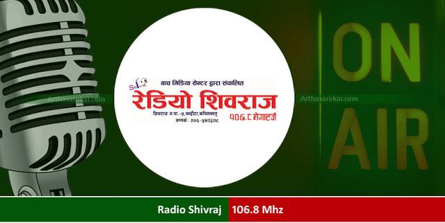 Shivraj FM 106.8 Mhz