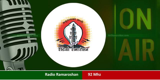 Radio Ramaroshan FM 92 MHz